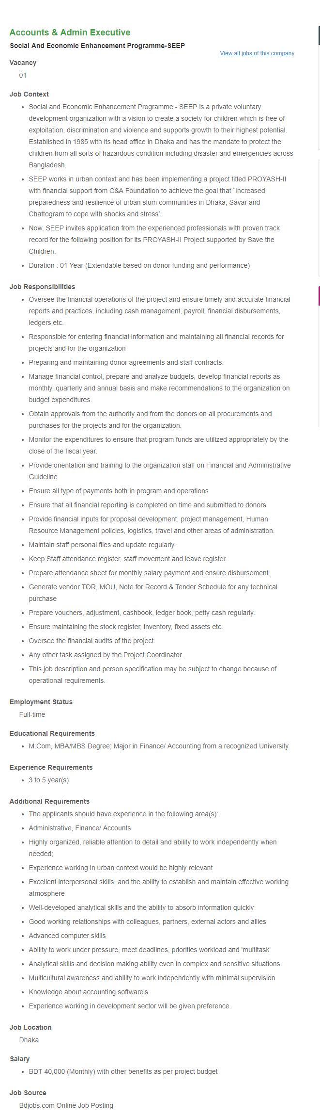 SEEP job circular