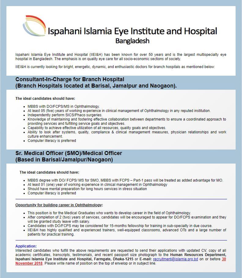 IIEI&H Job Circular